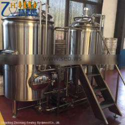 200L Shandong Zunhuang stainless steel craft beer brewing plant beer brewing container for micro breweryl