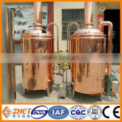red copper micro brewery equipment brewpub for sale OEM
