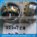 high speed heavy load journal spherical roller bearing 22207CA/CC W33