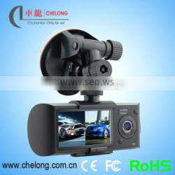 Chelong 2.7 Inch LCD Screen Double Lens True Dual Driving Recorder