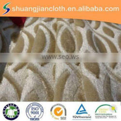 fashion luxury fabric for upholstery