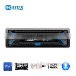 detachable panel single din car audio dvd vcd cd mp3 mp4 player with bluetooth enabled