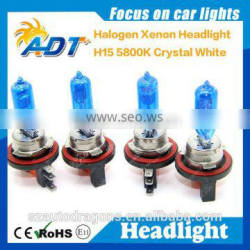 7500k H15 PURE WHITE Plasma Halogen Bulbs Globes 12V 60/55W for BMW for GOLF GTI AU for Falcon for Focus