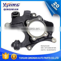 Auto Parts For Hyundai , Rear Left Steering Knuckle Assembly OEM:52710-2B000