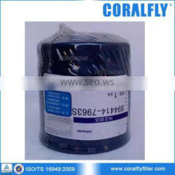 Coralfly OEM Engine Fuel Filter 1-3240-018 894414-7963S