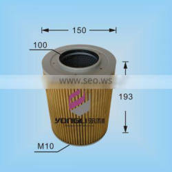 Hydraulic lube oil filter element P832