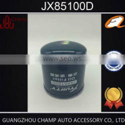 Auto Engine genuine toyota oil filter JX85100D in fuel system