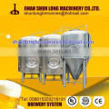 stainless steel beer making equipment with insulatio jacket tank