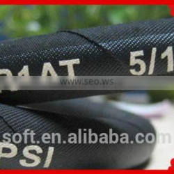 Home > Products > Rubber & Plastics > Rubber Products > Rubber Hoses