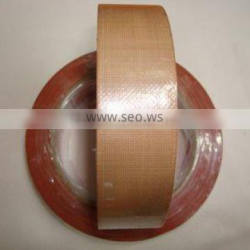 brown duct cloth tape