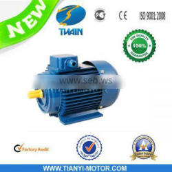 Three Phase Motor with Aluminum Housing MS Series