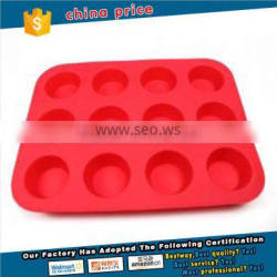New Design Products silicone cake mold