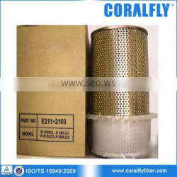 Coralfly OEM Generator Outer Air Filter E211-2103