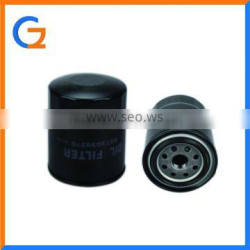 Manufacturer Selling Auto Engine Spin-on Oil Filter 8973099270