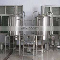 500L beer making machine/micro beer brewing equipment/brewhouse system