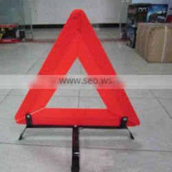 First Class Car Triangle Warning Sign