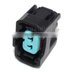 HX090-2P-2 Sealed Series NH-1 Suzuki GSXR /OBD2 injector connector motorcycle and cars