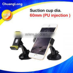Hot gadget pratical PU windshield /dashboard smartphone holder for car for 3.5-5.8 inch mobile phone