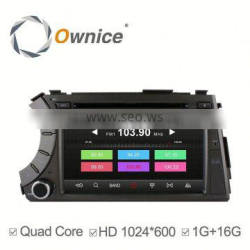 Factory price Ownice quad core android 4.4 auto radio navigation for Ssang YONG Kyron Actyon with wifi BT