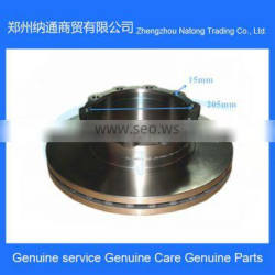 Yutong Higer Daewoo Parts New Type Products Brake Disk 3502-00336